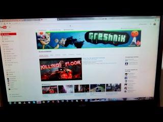 фон с gif анимацией для YouTube