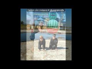 «Соль-Илецк» под музыку Елизавета Родина - ГРУСТИТЬ НЕ НАДО/ сл.-О.Виор, муз.-Е.Камская, мастеринг и сведение -К.Костомаров (студия Евро-рекордс), 2011. Picrolla