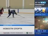 Дайджест городских спортивных событий (ТВ 100) 25.02.14