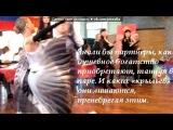 «Про танцы» под музыку Dj Alexey Romeo feat Jwel - ♥Я тебе одной обещаю, сделать мир для нас с тобою раем. Picrolla