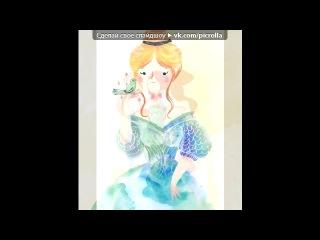 «Мои картинки» под музыку Саундтрек к м/ф Анастасия - Однажды в декабре (вальс). Picrolla