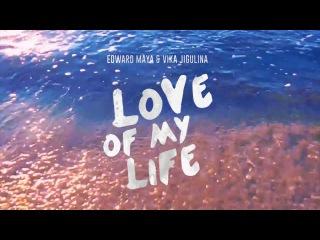 Dj Edward Maya Ft. Vika Jigulina - Love Of My Life