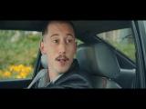 фрагмент из фильма..новые парни нитро...