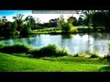 «Со стены Самые красивые места мира,И просто красивые фото» под музыку Красива  музыка - Планета. Picrolla