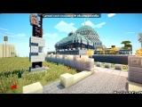 «Ваши постройки в MineCraft!» под музыку Реслинг - Гимн Rey Mysterio. Picrolla