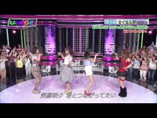 Tanaka Reina,Yasuda Kei,Minegishi Minami,Sashihara Rino - Sakuranbo (UTAGE! ep08 от 16 июня 2014 г.)