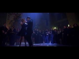 Танец из фильма Взрыв из прошлого