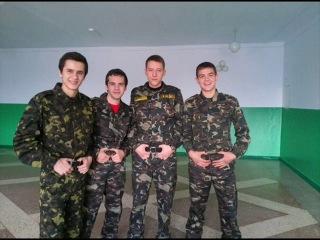 11 клас НВК №17