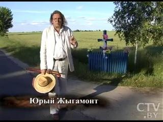 CTV.BY- д. Верховичи (Каменецкий район, Брестская область, Республика Беларусь)