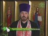 20 мая. Преподобный Нил Сорский