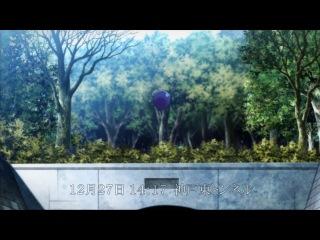 Z/X: Ignition / Абсолютная война: вторжение - 5 серия [FruKt & Kiare_laine]