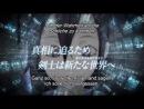 TVアニメ「ソードアート・オンライン II (Sword Art Online II)」15秒CM [HD]