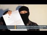 Задержание агента ФСБ в Киеве.