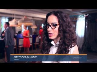 Анастасия Стоцкая и др. на дегустации бортового меню