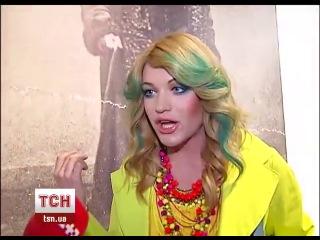 На UFW Монро появилась с зелеными волосами