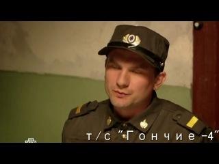 Павел Чунихин - Шоурил актёра (большой)