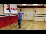 Как научиться танцевать Cha Cha Cha. Урок №6-7 [Хобби класс]