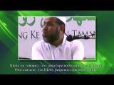 часть 2. Кто такие так называемые Хабашиты? Шейх Халид из Иордании