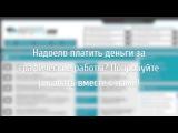 Infopps.net - новости социальных сетей, новости популярных и перспективных сайтов!