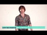 Phil Shaforost, MTV new faces promo