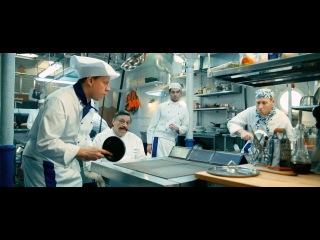 Кухня в Париже (2014) HD 720p
