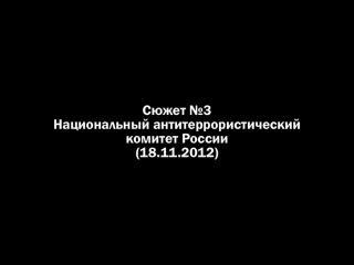 ЛОЖЬ ТЕЛЕКАНАЛА ''РОССИЯ 1'' ПРО УКРАИНУ