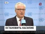 Псаки не привела доказательств присутствия российских войск на Украине
