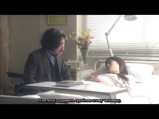 Акуму-чан! 11 Эпизод ~Мир Снов~
