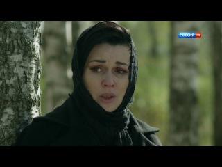 Я больше не боюсь (Все к лучшему) (Серия 1 из 10) (2014) HD | vk.com/fresh.mogutka