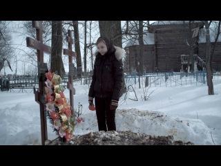 Дурная кровь (9 серия из 14) (2013) HD