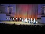 Кабардинский танец