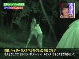 Gaki No Tsukai #1198 (2014.03.30) — Heipo Review