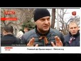 Телеканал крымских татар разжигает межнациональную рознь в Крыму