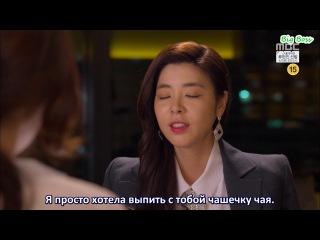 [BigBoss] Хитрость одинокой женщины / Коварная одинокая женщина /  Cunning Single Lady (12 из 16) (русские субтитры)