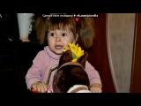 «Софиечка» под музыку Алсу - От улыбки (Live) (концерт Спокойной ночи малыши 2008 год). Picrolla