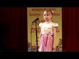 Выступление Софи на конкурсе