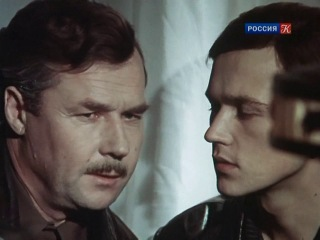 Валерий Рубинчик - Последнее лето детства (1974) 3 серия ТВ
