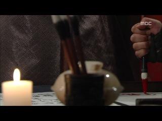 Императрица Ки [15/50] Озвучка GREEN TEA