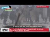 020214 Все телеканалы Польши одновременно включили песню в поддержку Украины
