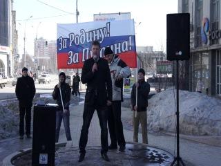 22 марта в Новосибирске митинг