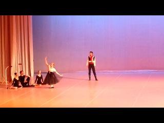 Танец басков МГАХ 2014 Е-Е-Е
