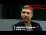 Kara Para Ask 11 bol 1 fragman русс субтитры