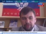 Денис Пушилин ополченцы сбили три вертолета и истребитель 2014 06 04