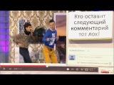 КВН - ДАЛС (Детективное агентство лунный свет) youtube (Длинный и усатый отжигают)
