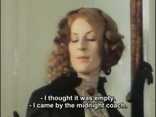 Валери и её неделя чудес (Чехия) 1970г.