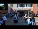 наш последний звонок)школа №2, город Строитель
