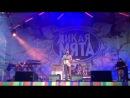 Alex Clare - Unconditional (Wild Mint Festival 2014, Russia)