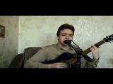 Песня про любовь под гитару, парень поет и играет, медленная романтичная музыка