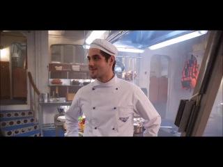 Кухня в Париже (2014) HD