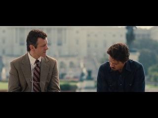 Убить гонца (2014) Русский трейлер | HD
